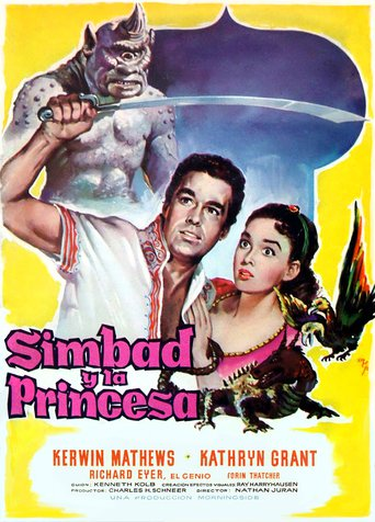 """Poster for the movie """"Simbad y la princesa"""""""