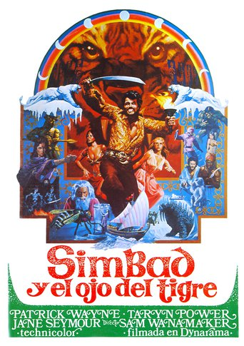 "Poster for the movie ""Simbad y el ojo del tigre"""